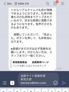 S__30466052